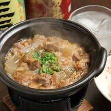 神戸牛の牛すじ煮