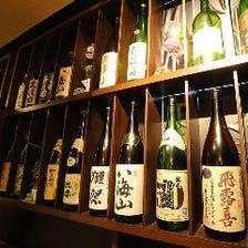 季節に合わせて入荷!厳選日本酒