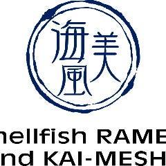 Kaidashi Ramen Semmonten MEN‐YA UMIKAZE Asakusa