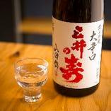 スラムダンクの作者がこのお酒が好きで『三井の寿』という名前に