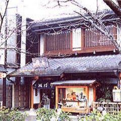 鎌倉 峰本