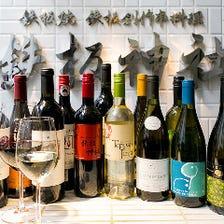 赤ワイン・白ワインも充実!