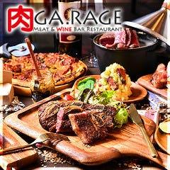 肉GARAGE