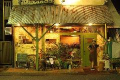 Girasole 所沢Bar