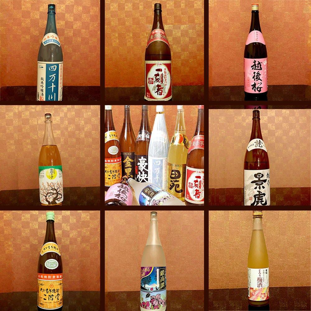 スタンダード飲み放題☆2H飲み放題が大特価1680円→980円