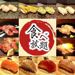 寿司食べ放題 京隠れ 大宮東口店