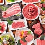 食べ放題が2,480円から!肉屋の台所和牛コース3,980円も♪