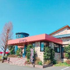 葉菜焼肉 彩炉 桜木店