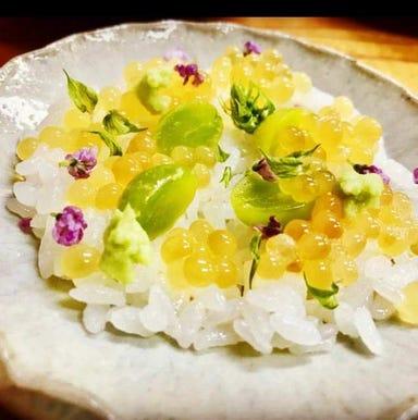 料理 魚石  コースの画像