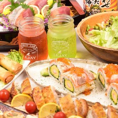 個室・野菜巻き串と焼き鳥 博多巻きんしゃい 梅田茶屋町店 コースの画像