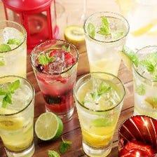 凍った果物そのまま使用!氷結サワー (レモン/キウイ/ミックスベリー/オレンジ/グレープフルーツ)