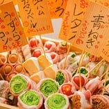 【野菜巻き串】 新鮮野菜をたっぷり使用!炭火で香ばしく