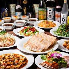 宴会超得!中華食べ飲み放題3,480円