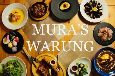 MURA'S WARUNG  こだわりの画像