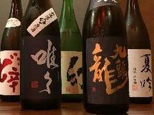 売切れ御免!酒屋さんが選ぶ日本酒!
