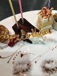 Happy Birthday!プレート
