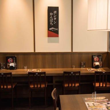銀しゃりと九州美味いもんの店 くろ庵 コースの画像