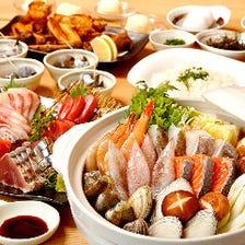 ◆海鮮宴会!2H飲放題付5,000円~