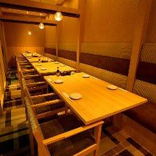 ◆最大18名様迄OKの個室完備