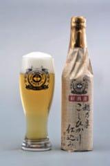 SWANLAKE Pub Edo 田町店 メニューの画像