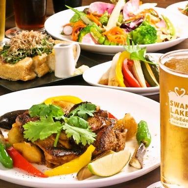 SWANLAKE Pub Edo 田町店 こだわりの画像