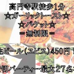 肉バル ブラチョーラ ~亀戸~