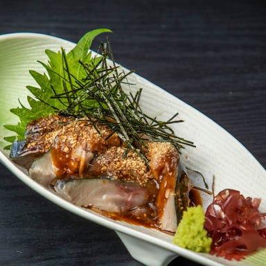 九州 熱中屋 三軒茶屋 LIVE メニューの画像