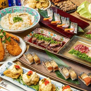 九州 熱中屋 三軒茶屋 LIVE コースの画像