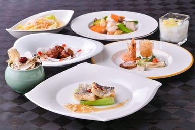 ホテル日航姫路 中国料理 桃李  コースの画像