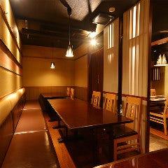 完全個室居酒屋 とよ蔵 桜木町