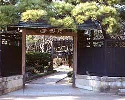 日本料理 行形亭