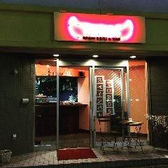 トロス スペイン グリルバル 町田店