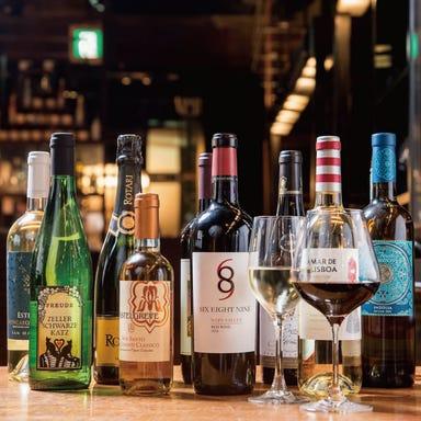 炭火焼とワインの酒場  VOLTA 北新地店 こだわりの画像