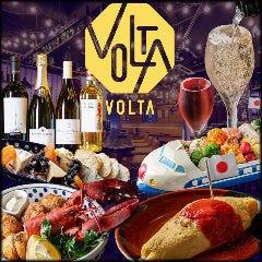 炭火焼とワインの酒場  VOLTA 北新地店