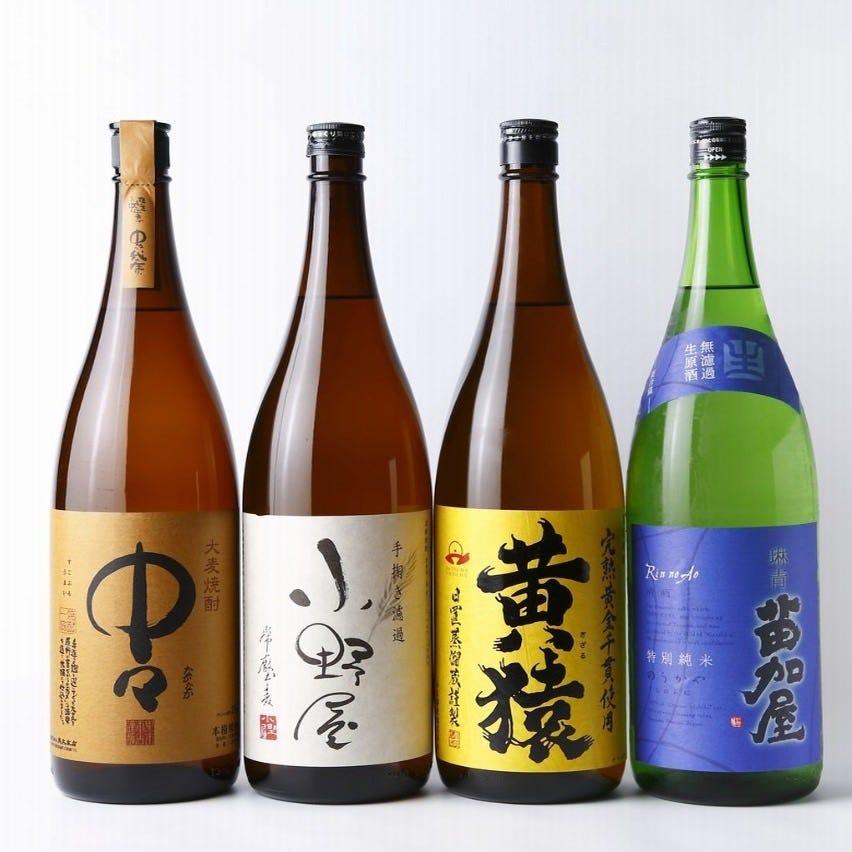富山県の地酒を多数ご用意