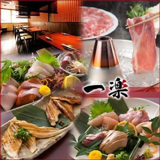 兵庫播磨の厳選食材 一楽