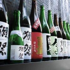 日本酒★全国47都道府県100種以上★