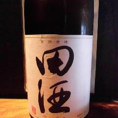 田酒(でんしゅ)