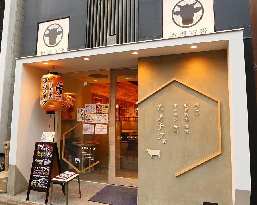【石山商店街】40名様宴会可能