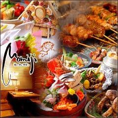 鶏と魚と野菜と Momiji
