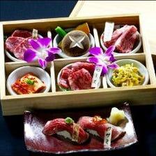 松阪牛 集い箱 ~御飯、味噌汁付き~