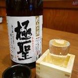 岡山には隠れた銘酒がたくさん!日本酒も種類豊富です!