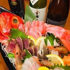 「新年会応援!」2H飲放【舟盛り7種×サーロインステーキ】全10品7000円→6000円