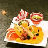 誕生日のお祝いに!お誕生日デザートプレートを無料プレゼント!