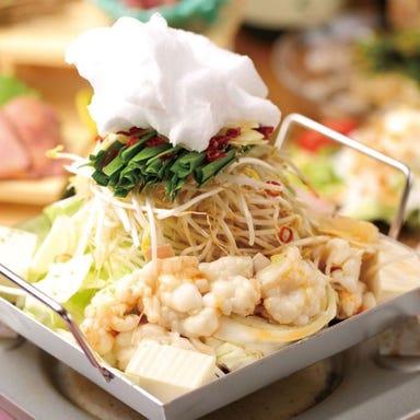 馬肉と九州料理 長浜ホースマン  こだわりの画像