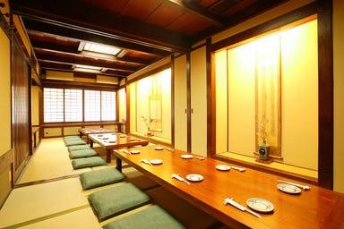 和食処 民芸酒房 牧水  店内の画像