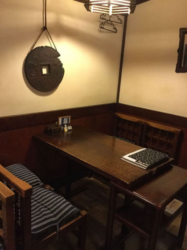 和食処 民芸酒房 牧水  コースの画像