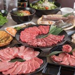 黒毛和牛焼肉 さんぜん 本厚木駅東口店