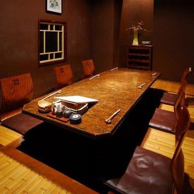 仙台うまいもん 個室居酒屋 亜門  店内の画像
