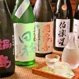 季節ごとに宮城県を中心に美味しい地酒ご用意しております。
